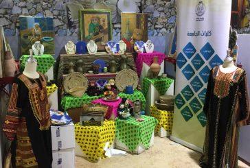 القسم النسائي بجامعة الباحة يستقبل زائراته اليوم الأثنين بمهرجان الجنادرية31