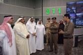 أمن مكة: إذاعة جدة تبدء ببث فقرة (911) كل صباح
