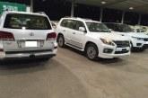القبض على عصابة سرقة سيارات المعارض بالرياض