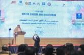 """""""منتدى الأعمال السعودي الماليزي"""":إقرار 7 مذكرات تفاهم باستثمارات تفوق 8 مليارات ريال"""
