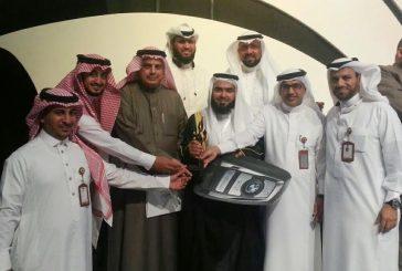 جائزة التميز..لمدرسة النووي الابتدائية في ينبع الصناعية