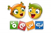 شبكة المجد تطلق 5 برامج أطفال نوعية عبر قناة بسمة