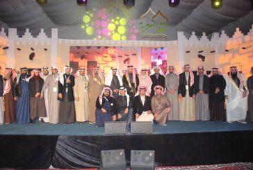 مهرجان ربيع النعيرية يختتم فعالياته ويكرم الجهات المشاركة