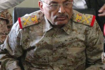 مقتل نائب رئيس الأركان اليمني في المخا