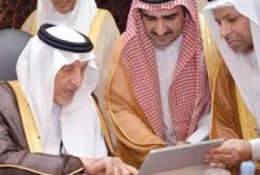 """""""الفيصل"""" يفتح حوارا حول حقيقة الإعتدال وسبل مكافحة التطرف بجامعة الملك عبدالعزيز"""