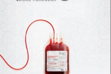 الدكتور الغامدي يصدر كتاب بعنوان ( نقل الدم )