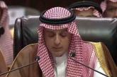 المملكة تستضيف القمة العربية القادمة في الرياض بعد رفض الإمارات