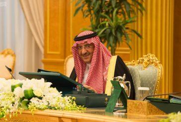 """مجلس الوزراء: إلزام المؤسسات والهيئات """"بالخدمة المدنية""""في التعيين أو الترقية على وظائف المراتب العليا"""