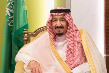 خادم الحرمين : المملكة تبنت مفهوم الحوار بين أتباع الأديان والثقافات