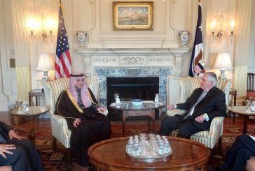 وزير الخارجية الأمريكي يستقبل وزير الخارجية السعودي