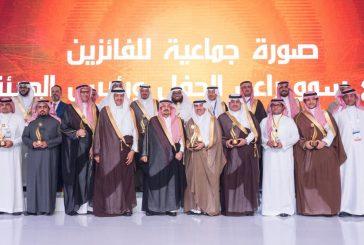 أمير منطقة الرياض يفتتح ملتقى السفر والاستثمار السياحي السعودي 2017