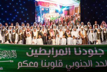 أمير منطقة القصيم يرعى حفل جائزة إبراهيم العبودي للتفوق العلمي