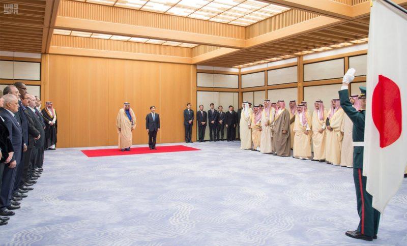 خادم الحرمين الشريفين يصل اليابان في زيارة رسمية