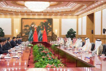 خادم الحرمين ورئيس الصين يعقدان جلسة مباحثات رسمية
