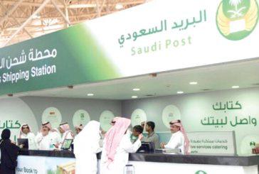 """""""البريد السعودي"""" يشحن 5 آلاف كتاب في أول أيام """"معرض الرياض للكتاب"""""""