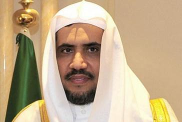 رابطة العالم الإسلامي تحذر من مواقف الغرب المتطرفة ضد الإسلام