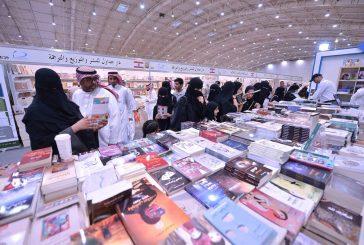 ترجمة فورية باللغتين الانجليزية والفارسية لفعاليات معرض كتاب الرياض 2017