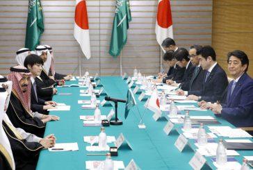 إطلاق الرؤية السعودية – اليابانية 2030 لتعزيز الشراكة الاستراتيجية بين الرياض وطوكيو