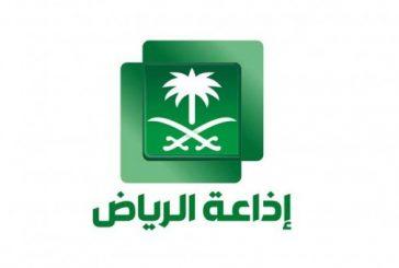 """""""المروعي"""" في إذاعة الرياض ابتداء من شهر رجب"""