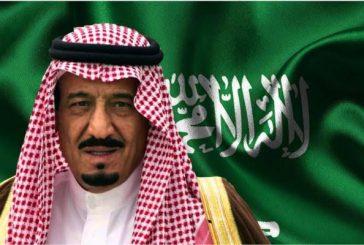 """وفد سعودي يزور ماليزيا لبحث إنشاء مركز """"الملك سلمان للسلام"""" لمكافحة الإرهاب"""