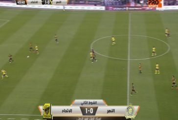 بالفيديو.. العميد بطل كأس ولي العهد
