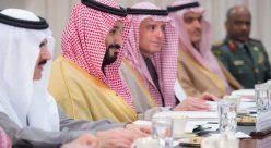 """واشنطن تُعلن عن """"شراكة اقتصادية"""" جديدة مع الرياض بقيمة 200 مليار دولار"""