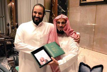 بالصور.. د.#عائض_القرني يكشف ما دار بينه وبين الأمير #محمد_بن_سلمان