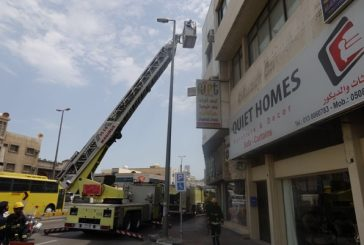 بالصور ..الدفاع المدني يباشر حريق في الدمام