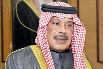 أمير الباحة يوافق على تشكيل لجنة اصدقاء البيئة بالمنطقة