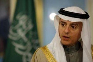 الوزير الجبير يعقد لقاء ثنائيًا مع وزير الخارجية في مملكة البحرين