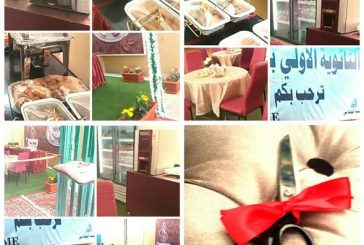 مقهى مدرسي ووجبات صحية لطالبات الثانوية الأولى بالطائف