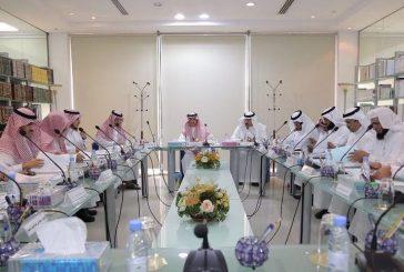 """وزير العمل والتنمية الاجتماعية يترأس الاجتماع الأول لمجلس إدارة """"تراحم"""""""