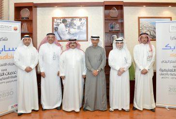 """""""سابك"""" تبرم اتفاقية شراكة استراتيجية مع تعليم الهيئة الملكية وتعليم محافظ الجبيل"""