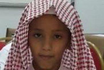 """""""عالي الغامدي""""..الأول في مسابقة الأمير نايف للسنة النبوية بالباحة"""
