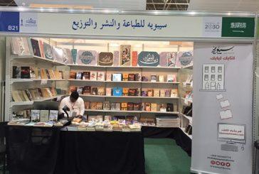 دار نشر سعودية تطلق خدمة توصيل الكتب للمنازل