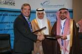 الجمعية السعودية للاستزراع المائي تحوز تكريماً عالمياً للسعودية