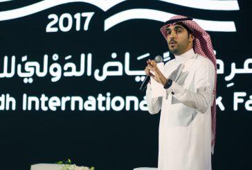 """جلسة حوارية بـ """"كتاب الرياض"""" تناقش البدايات الأولى للمؤلفين الشباب"""