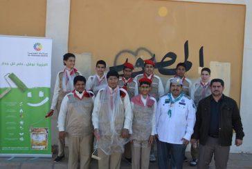 فرقة الخندق الكشفية تزيل التشوهات من أسوار المؤسسات التربوية في هديب