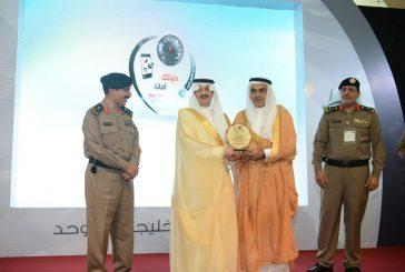 أمير المنطقة الشرقية يدشن فعاليات أسبوع المرور الخليجي بالشرقية الموحد 2017