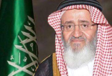 أمير الباحة يرعى حفل تكريم أول طبيب سعودي