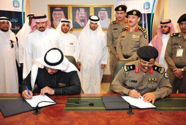 """توقيع مذكرة تعاون بين """"جامعة طيبة"""" و """"شرطة المدينة"""""""