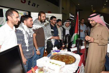 """مهرجان """"شعوبا وقبائل"""" بجامعة الملك فهد للبترول والمعادن"""