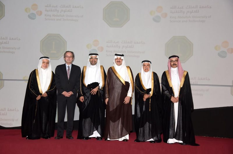 الأمير سعود بن نايف يرعى حفل تكريم جامعة الملك عبدالله لجامعة الملك فهد