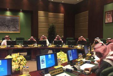 بلدي الدمام : إنشاء مكاتب بلدية فرعية بغرب الدمام والاستعانة بخطة طوارئ الهيئة الملكية بالجبيل