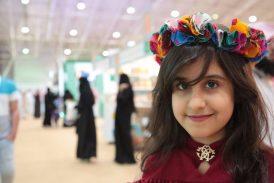 معرض الرياض للكتاب تصوير:علي الدمجاني