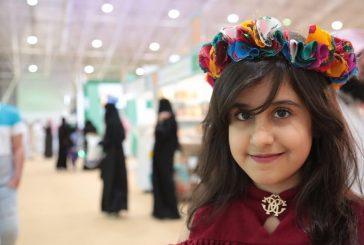 """""""تغطيات"""" ترصد أكثر من 100 صورة لمعرض الرياض الدولي للكتاب"""