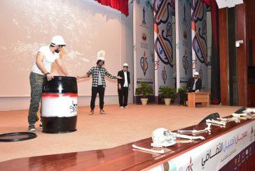 """مهرجان الجبيل الثقافي يفتتح فعالياته المسرحية بـ""""قفص من زجاج"""""""