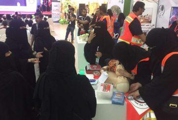 (هتاف) أول مبادرة تستهدف الصم في أسبوع المرور الخليجي