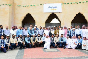 """محافظ الجبيل يكرم """"سابك"""" لرعايتها وشراكتها الاستراتيجية لفعاليات أسبوع المرور الخليجي"""