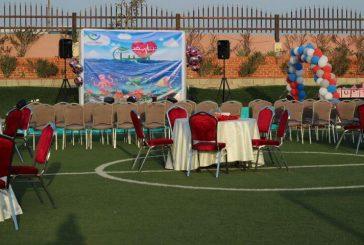 """""""جمعية وهج"""" تنظم مهرجان ترفيهي متنوع لـ """"282 يتيم ويتيمة و 107 أرملة"""""""